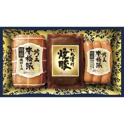 送料無料 日本ハム 本格派吟王ハムギフト (FS-30) (メーカー直送品・冷蔵便)**