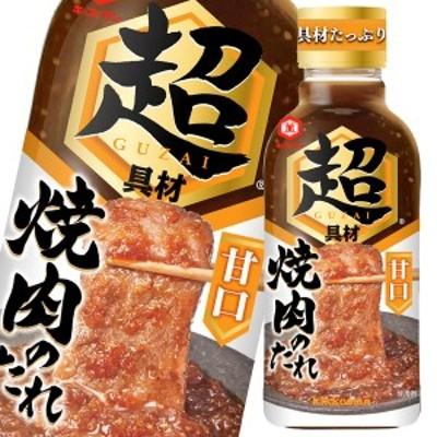 【送料無料】キッコーマン 超焼肉のたれ 甘口340gペットボトル×1ケース(全12本)