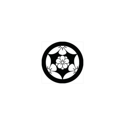 家紋シール 三つ割り桔梗に八重梅紋 直径10cm 丸型 白紋 2枚セット KS10M-1354W