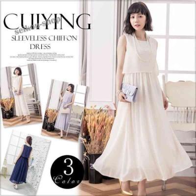 パーティー パンツドレス 大きいサイズ レディース セットアップ 結婚式 二次会 披露宴 大きいサイズ 袖あり