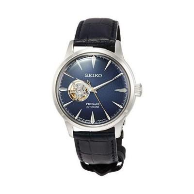 [セイコーウォッチ] 腕時計 プレザージュ PRESAGE(プレザージュ)メカニカル(自動巻付き)カクテルシリーズ ボックス型ハードレックス