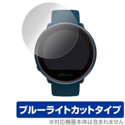 Polar Ignite2 保護 フィルム OverLay Eye Protector for Polar Ignite 2 液晶保護 ブルーライトカット ポラール フィットネスウォッチ イグナイト2