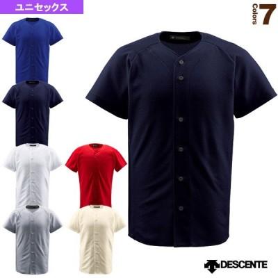 デサント 野球ウェア(メンズ/ユニ)  フルオープンシャツ/ユニフォームシャツ(DB-1010)