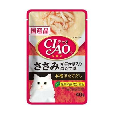 CIAOパウチ ささみ かにかま入り ほたて味 40g ペット レトルトパウチ