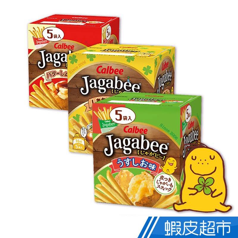 日本Calbee卡樂比 加卡比盒裝薯條 日本必買 機場必買 日本零食 現貨 蝦皮直送 (部分即期)