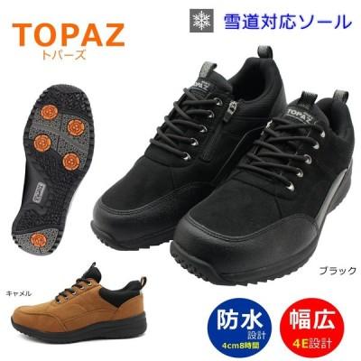 トパーズ  TOPAZA メンズ MTZ0130 スノーシューズ 防水 防滑 ブラック キャメル 世界長 0130