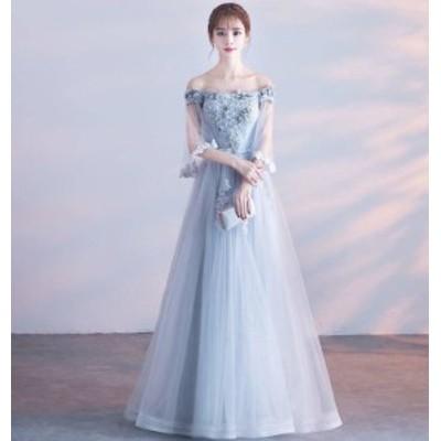 パーティードレス 結婚式 ロング 大きいサイズ レース イブニングドレス オフショルダー 花柄 シースルー 袖あり お呼ばれ 二次会 披露宴