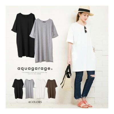aquagarage Tシャツワンピース ホワイト M レディース