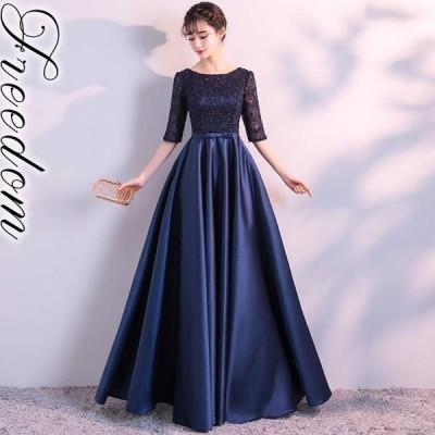 大きいサイズ ドレス ゴージャスドレス ステージ 発表会 上品&豪華に魅せる!レース切替ゴージャスロングドレス S M L 2L 3L サイズ セール