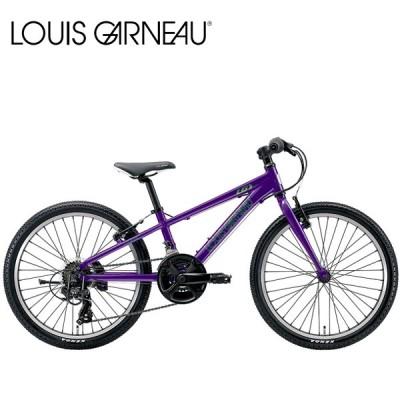 LOUIS GARNEAU ルイガノ J22 MIDNIGHT PURPLE キッズ 22インチ 子供自転車