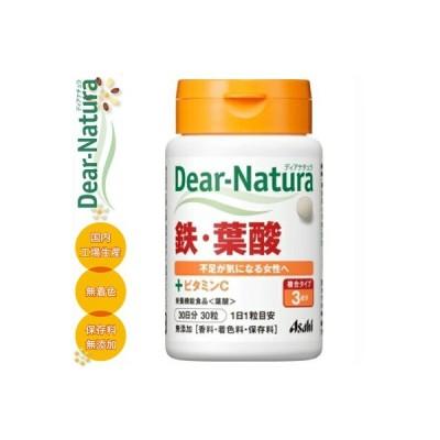 ディアナチュラ 鉄・葉酸 30粒(30日分) (栄養機能食品) / アサヒグループ食品 ディアナチュラ