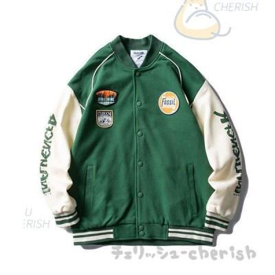野球ジャケット ミリタリージャケット メンズ ジャケット MA1 刺繍 スポーツ ジャケット ジャンパー ゆったり 韓国風 オシャレ