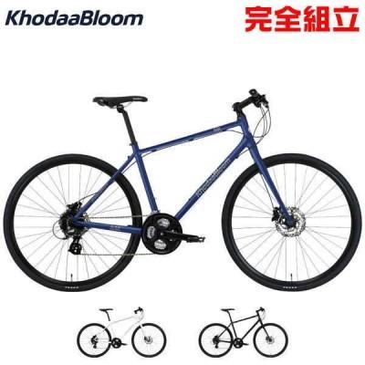 KhodaaBloom コーダーブルーム 2021年モデル RAIL DISC レイル ディスク クロスバイク