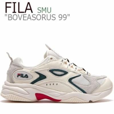 フィラ スニーカー FILA メンズ レディース BOVEASORUS 99 SMU ボビアソラス 99 IVORY GREEN FLFL9S1X13 FLFLAA1X13 シューズ