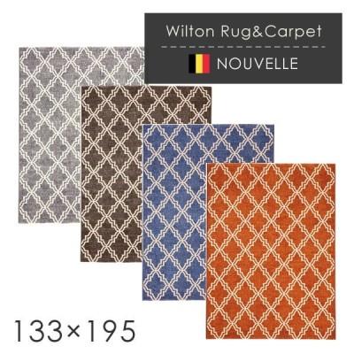ラグ 北欧風の幾何柄 ウィルトン織ラグ ヌーベル 133×195cm ラグ カーペット ラグマット 絨毯 じゅうたん モダン 高級 高密度 ボリューム ラグ