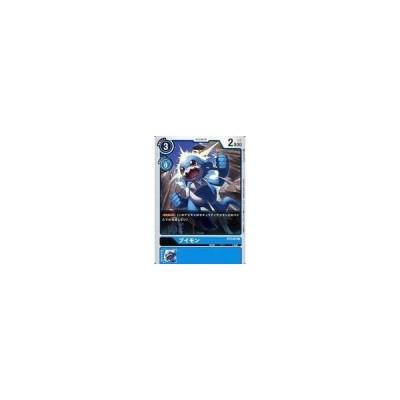 中古デジモンカードゲーム BT3-021[R]:ブイモン