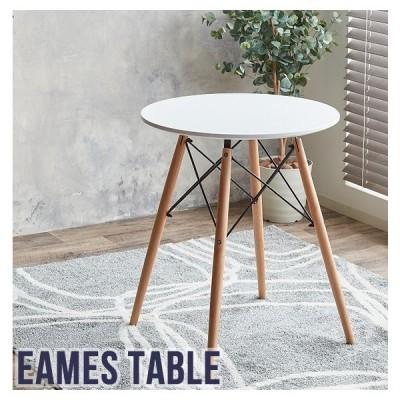 イームズテーブル Eames TABLE チャールズ&レイイームズリプロダクト