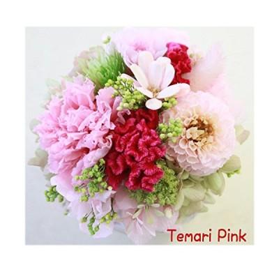 GRiDS 【プリザーブドフラワー】 ギフトに喜ばれます/Temari Pink