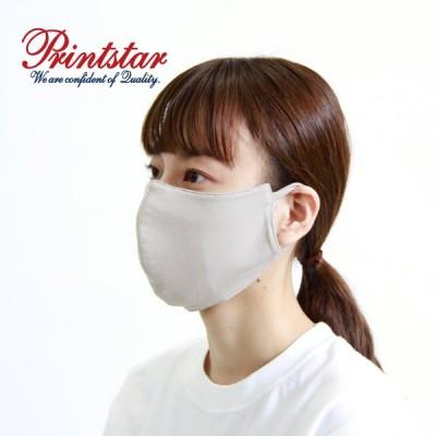 マスク 無地 Printstar プリントスター オーバーマスク b1589 男女兼用 洗えるマスク ノンメディカル製品 白 黒 ネイビー など