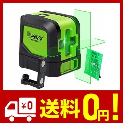 Huepar 2ライン グリーン レーザー墨出し器 クロスラインレーザー 緑色 レーザー 自動補正 傾斜モード 高輝度 ライン出射角110° ミニ型