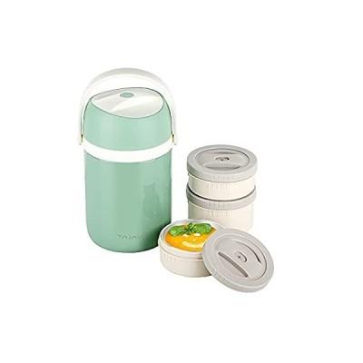 グリーン断熱フードジャー 40オンス 保温食品容器 真空ステンレススチールランチジャー 3段重ね 漏れ防止 保温保冷 保温 保温 保冷 弁当箱 学校
