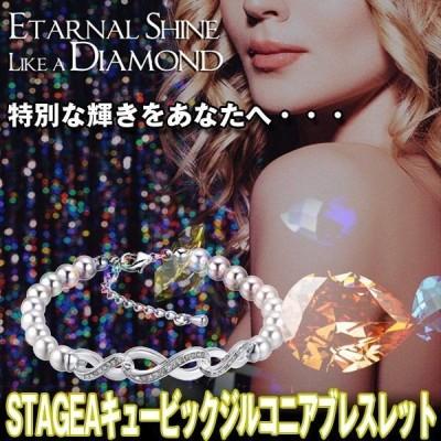 STAGEA(ステージア)キュービックジルコニアブレスレット( レディース 第2のダイモンド 特殊Cジルコニア)