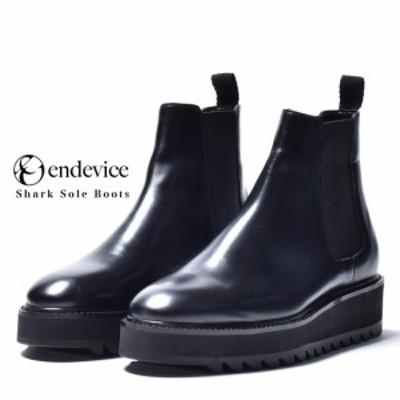 サイドゴアブーツ ブーツ メンズ 厚底 ヒールブーツ ショートブーツ ジョッパーブーツ おしゃれ ハイヒール 本革 本皮 革靴 皮靴 シャー
