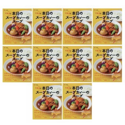 (10点セット)ベル食品 大泉洋の本日のスープカレーのスープ 201g(ラッピング不可)