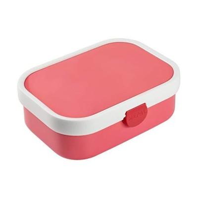 ロスティメパル 弁当箱 ピンク 約750ml キャンパス ランチボックス 946993