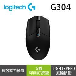 【Logitech羅技】G304 無線電競滑鼠