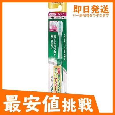 歯ブラシ ハブラシ GUM ガム 歯周プロケア デンタルブラシ #588 4列コンパクトヘッド ふつう 1本 (1個)