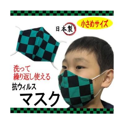和柄マスク 子供用 金襴 クレンゼ 市松模様 麻の葉模様 日本製 マスク 鬼滅の刃風 洗える Sサイズ 男女兼用 キッズ 抗菌・抗ウイルス 立体マスク