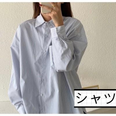 ストライプシャツ 無地 ブラウス 通勤 レディース 日焼けどめのシャツ 体型カバー 春秋 シンプルなデザイン 細いしま模様