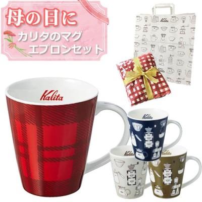 (ショッピングバッグ付)カリタ カリタマグ ウォームグレー カーキ チェック ネイビー #73164 マグカップ (コーヒー用品)(Kalitta)