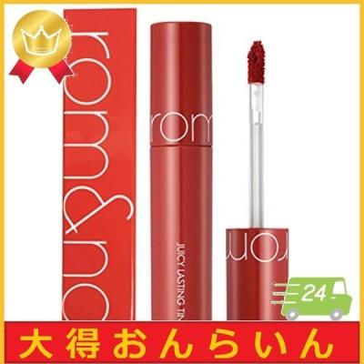 rom&nd(ロムアンド) 【正規品】JLティント(#07ジュジュブ) 口紅 5.5g