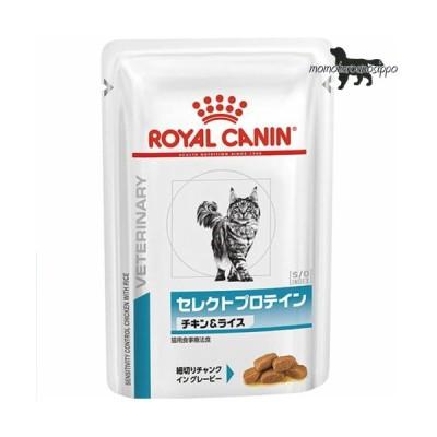 ロイヤルカナン 猫用 セレクトプロテイン チキン&ライス パウチ 85g×1袋 送料無料(ポスト投函便)