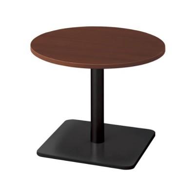 ronna ロンナ テーブル 丸形 ベース脚タイプ ローポジション マホガニー色天板 幅750×奥行750×高さ600m… NN-0707BLC-LM