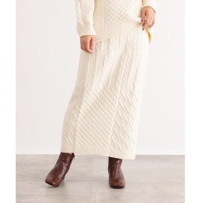 スカート [洗える]ケーブルニットスカート