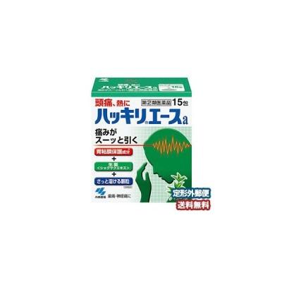 【第(2)類医薬品】 ハッキリエースa 15包 メール便送料無料