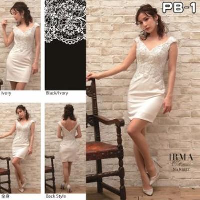 IRMA ドレス イルマ キャバドレス ナイトドレス ワンピース 全2色 7号 S 9号 M 91527 クラブ スナック キャバクラ パーティードレス