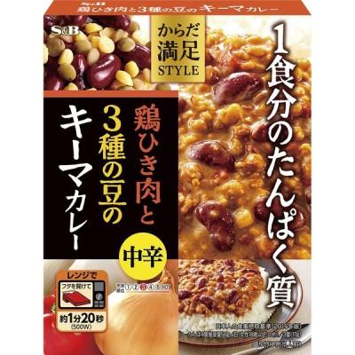 からだ満足STYLE 鶏ひき肉と3種の豆のキーマカレー 中辛 S&B SB エスビー食品