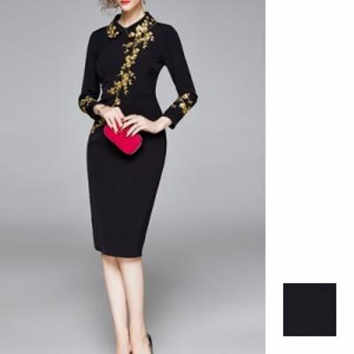 韓国 ファッション レディース ワンピース パーティードレス ひざ丈 ミディアム 秋 冬 春 パーティー ブライダル naloH579 結婚式 お呼ば