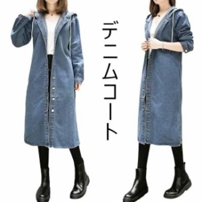 デニムコート レディース スプリングコート フード付き 大きいサイズ ロング丈 トレンチコート 無地 長袖 薄手 ゆったり オシャレ アウタ