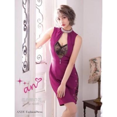 an ドレス AOC-3060 ワンピース ミニドレス Andyドレス アンドレス キャバクラ キャバ ドレス キャバドレス