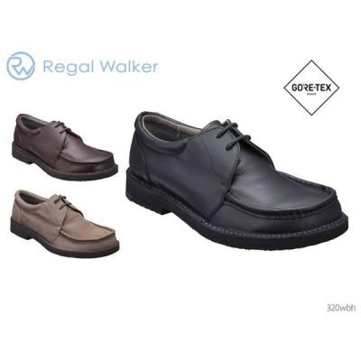 リーガル 320W 320WBH リーガルウォーカー RegalWalker 2アイレットモカシン GORE-TEX フットウェア 靴 正規品 メンズ