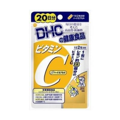 【お一人様1個限り特価】DHC ビタミンC 20日分 40粒  ハードカプセルサプリメント