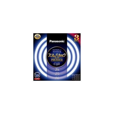 Panasonic(パナソニック) 丸形スリム蛍光ランプ 「スリムパルックプレミア」(20形+27形+34形/クール色/3本入) FHC20・27・34ECW/2/3K [振込不可]