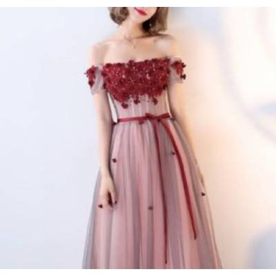 ロングドレス 赤 パーティードレス ウエディングドレス 春夏 結婚式 花嫁 披露宴 レッド 大きいサイズ ロング丈 マキシ丈 半袖 袖あり A