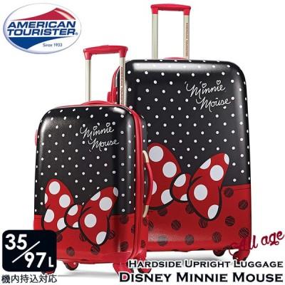 サムソナイト アメリカンツーリスター ミニーマウス スーツケース 53cm 71cm スピナー 2個セット ディズニー キャリーバッグ