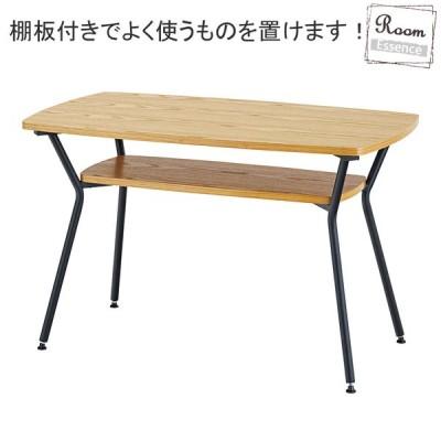 【ダイニングテーブル】 デスク 机 デスク テーブル 机 幅110cm 天然木 ダイニングテーブル サイドテーブル キッチンテーブル 木製テーブル ウ